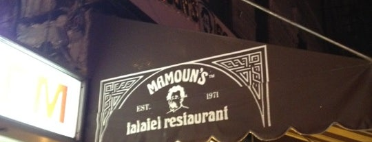 Mamoun's Falafel is one of Delicious.