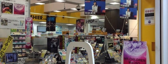 TOWER RECORDS is one of Nagoya 2015.