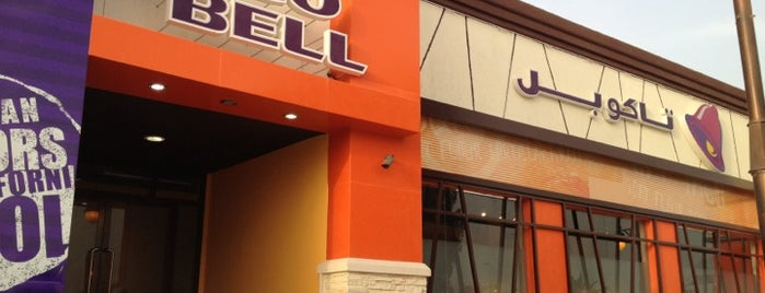 Taco Bell is one of Food Everywhere.
