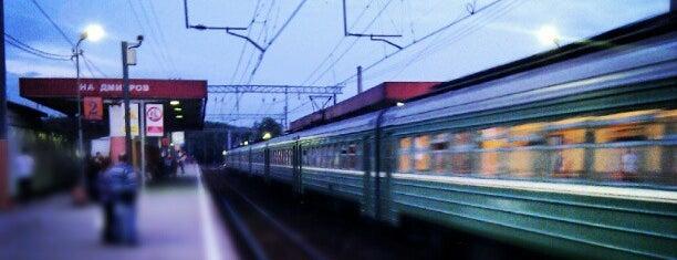 Ж/Д платформа Тимирязевская is one of 5 Коллекция – Жемчужины и бриллианты!!!.