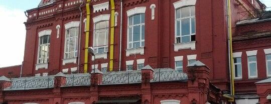 Московский завод «Кристалл» is one of Москва.