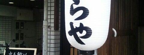 立ち飲み そらや is one of Hiroshima.