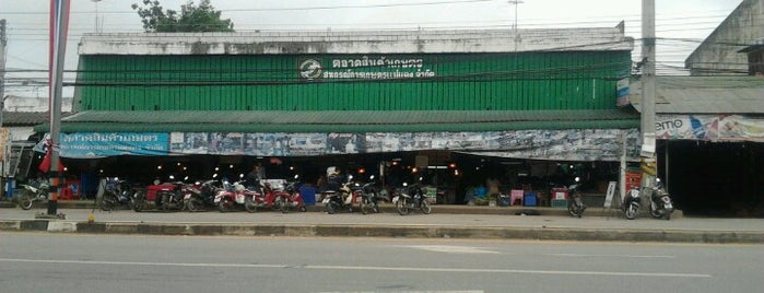 Mae Malai Market is one of Diane'nin Beğendiği Mekanlar.