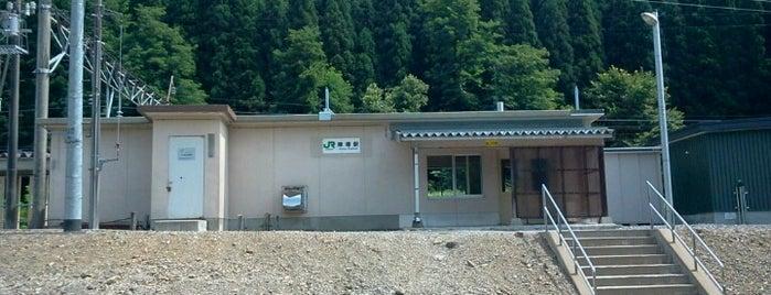 陣場駅 is one of JR 키타토호쿠지방역 (JR 北東北地方の駅).