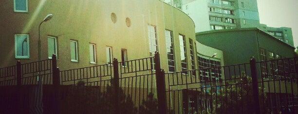 Гімназія Біотехнологій №177 is one of Tempat yang Disukai Elizabeth.