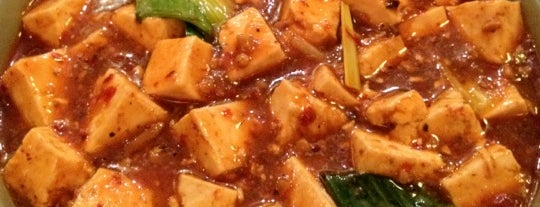 Mapo Tofu is one of 2016 Michelin Bib Gourmand.