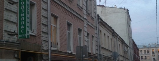Godzillas is one of Хостелы / Hostels.