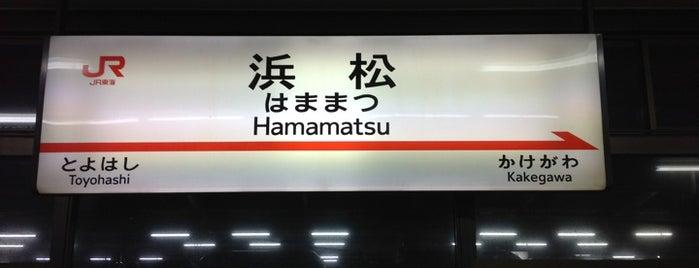 Tōkaidō Shinkansen Hamamatsu Station is one of สถานที่ที่ Hideo ถูกใจ.
