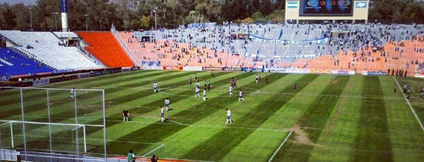 Estadio Malvinas Argentinas is one of Argentina football stadiums.