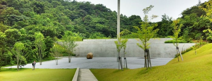 Lee Ufan Museum is one of Naoshima.