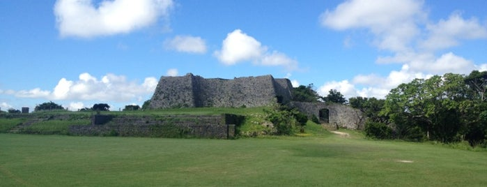 Nakagusuku Castle Ruins is one of Lugares guardados de Dave.