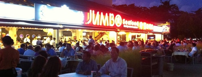 Jumbo Seafood Restaurant 珍宝海鮮樓 is one of Great Places.