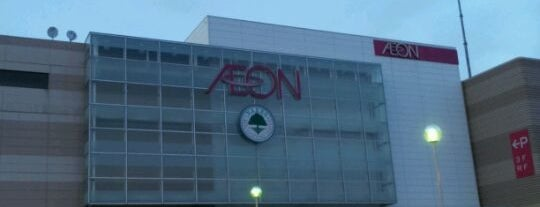 AEON Mall is one of Lieux qui ont plu à 重田.