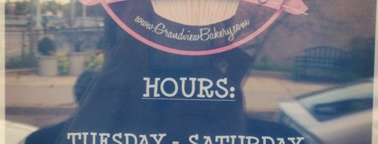 Grandview Bakery is one of Food.