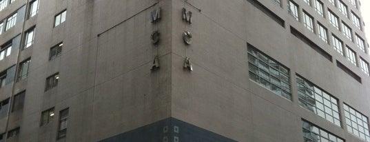 YMCA of Hong Kong is one of Tempat yang Disukai Aahana.