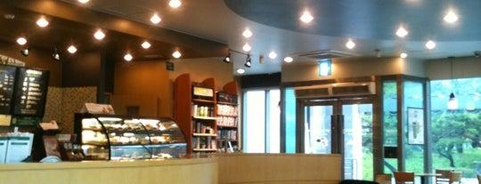 Starbucks is one of Tempat yang Disukai S.