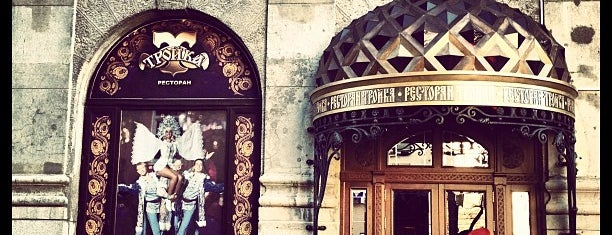 Ресторан «Тройка» is one of สถานที่ที่ Anastasia ถูกใจ.
