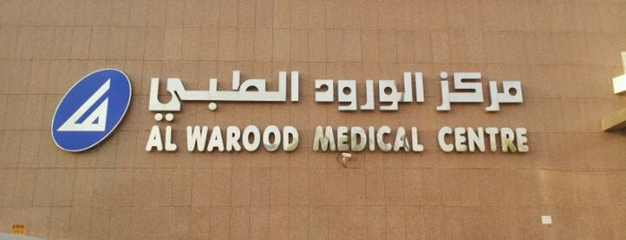 AlWarood Medical Center is one of Lugares favoritos de Amit.