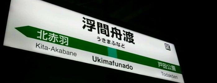 Ukimafunado Station is one of JR 미나미간토지방역 (JR 南関東地方の駅).