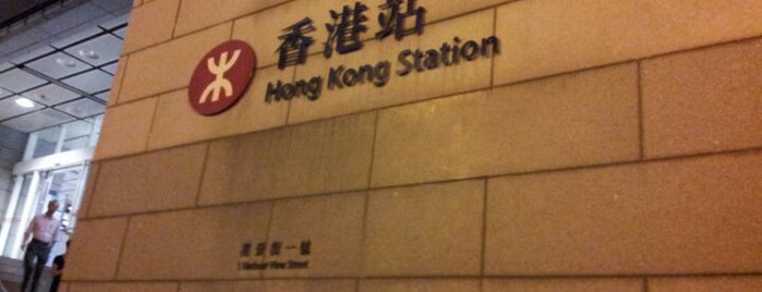 MTR Hong Kong Station is one of Tempat yang Disukai Shank.