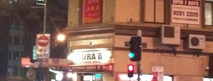 Kura Japanese Dining is one of Sydney.