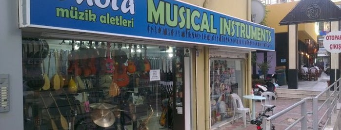 7nota musical instruments is one of Yunus : понравившиеся места.