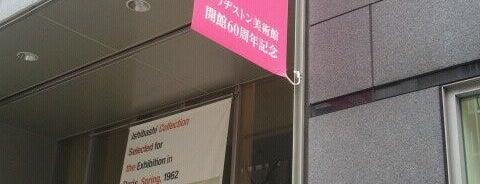 Bridgestone Museum of Art is one of Tokyo.