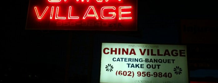 China Village Restaurant is one of To Try.