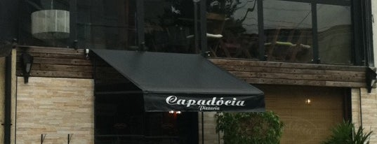 Capadócia Pizzaria is one of Carol: сохраненные места.