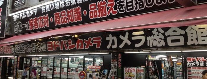 ヨドバシカメラ カメラ総合館 is one of 西院'ın Beğendiği Mekanlar.