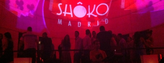 Shoko Madrid is one of Sitios chulis de Madrid.