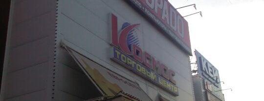 ТЦ «Космос» is one of Lieux qui ont plu à Дмитрий.