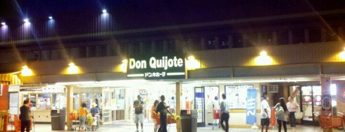 Don Quijote is one of 하와이 오하우 2013.