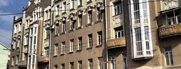 Доходный дом Московского купеческого общества is one of Электрополис.