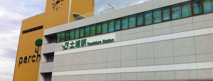 Tsuchiura Station is one of JR 키타칸토지방역 (JR 北関東地方の駅).