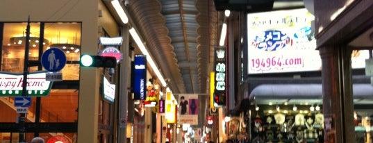Shinsaibashi-suji Shopping Street is one of MY JAPAN HOLIDAY.