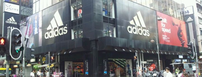 Adidas is one of Locais curtidos por Shank.