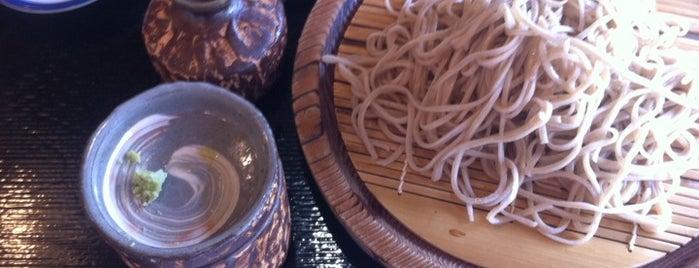 お食事処 きたむら is one of 麺リスト / うどん・パスタ・蕎麦・その他.