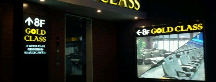 AEON Cinema is one of yoshikazu's Liked Places.