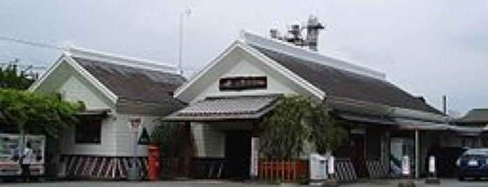 Shimo-Soga Station is one of JR 미나미간토지방역 (JR 南関東地方の駅).