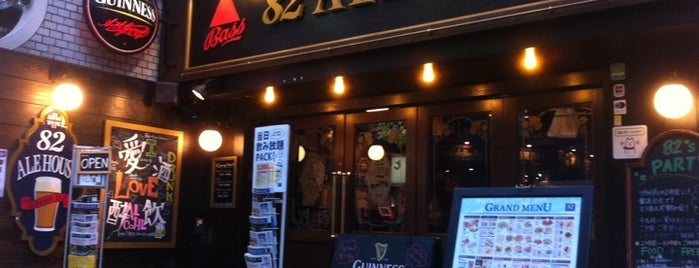 82 ALE HOUSE 赤坂店 is one of クラフトビール.