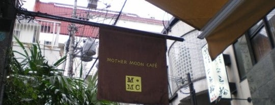 Mother Moon Cafe 三宮本店 is one of Kobe-Japan.