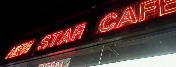 New Star Cafe is one of Date.
