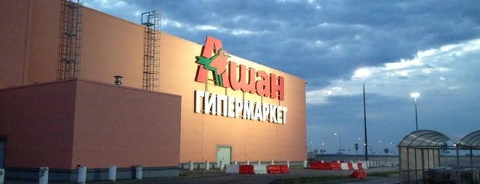 Ашан is one of Tempat yang Disukai Ольга.