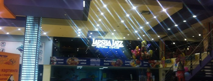 Lapsha Jazz is one of Lieux qui ont plu à Светлана.