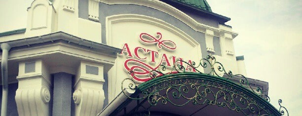 Астана (Радуга) is one of สถานที่ที่ Maxim ถูกใจ.