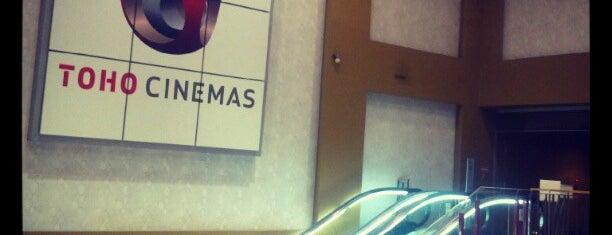 Toho Cinemas is one of Lugares favoritos de Hiroshi.