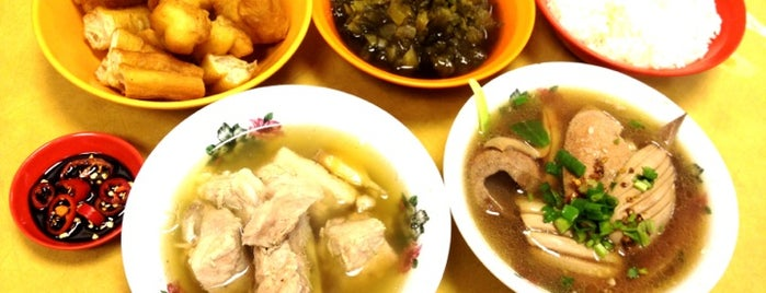 Ya Hua Bak Kut Teh Eating House 亞華肉骨茶餐室 is one of SG.