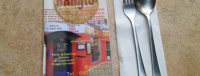 Nanglo Asia Imbiss is one of Tempat yang Disimpan Michael.