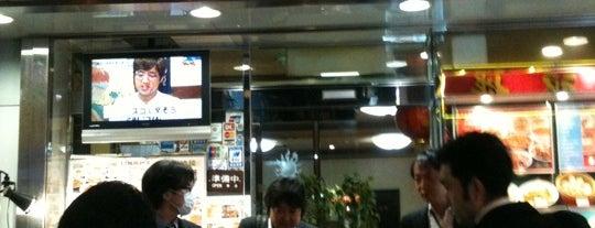 Keitokuchin is one of สถานที่ที่ eureka ถูกใจ.